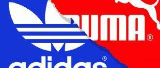 Межсезонная Cкидка до 50% от Puma и Adidas