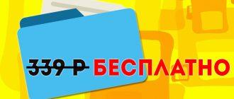File Manager Pro БЕСПЛАТНО