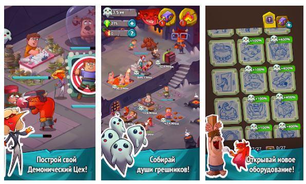 Google Play - Топ 10 временно бесплатных игр на 12.05.19