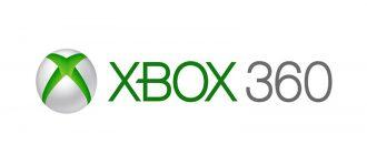 Раздача игр для Xbox 360
