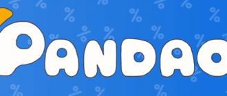 5 интересных товаров с хорошей скидкой в Pandao