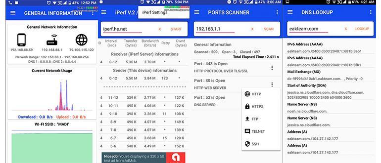 Network Manager PRO - бесплатная раздача (-389 рублей) на Google Play
