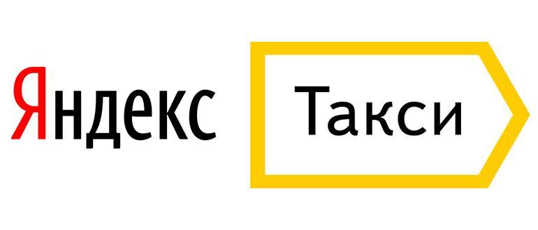 600 руб на первые 3 поездки в Яндекс Такси