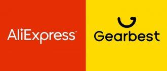 Промокоды и акции в Aliexpress и GearBest
