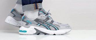 Подборка кроссовок со скидкой- Adidas, Reebok, Asics и др.