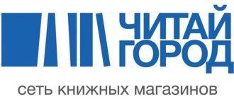 Подборка акций и скидок - Читай Город, MyBook, Ашан, Okko, ВКонтакте