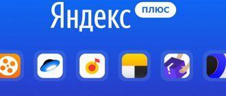 Подборка акций и скидок - Яндекс.Плюс+КиноПоиск, Cdkeys, StickerMule, Foodband, Ситимобил