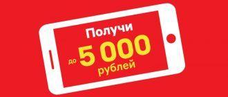 Подборка акций и скидок - М.Видео, AliExpress, ВамСвет, Burger King, Okko