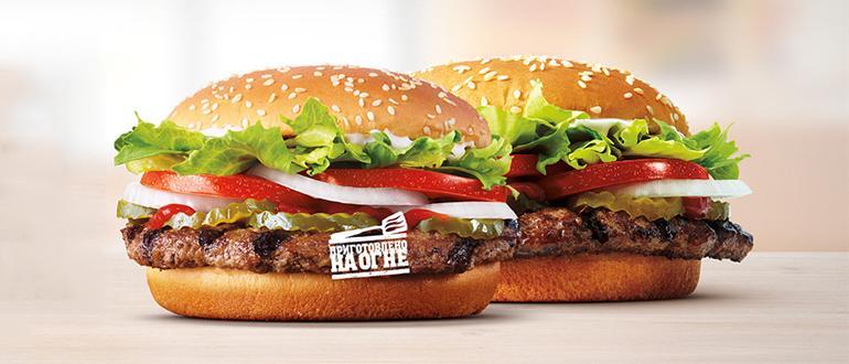 Подборка акций и скидок - Burger King, YOOX, Cdkeys, Яндекс.Еда, PlayStation Plus.