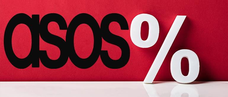 Подборка акций и скидок - Asos, Adidas, КиноПоиск GO, YOOX, Красное и Белое
