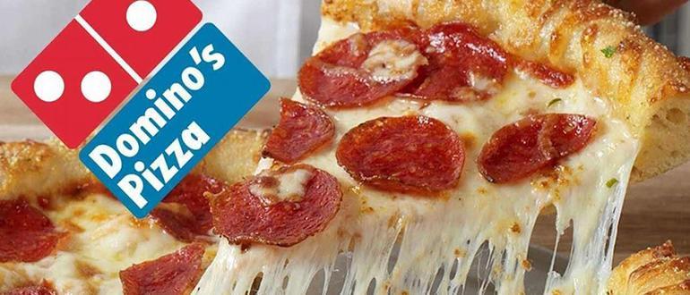 Подборка акций и скидок - Domino's Pizza, Кинопоиск, KFC, Литрес, Ситилинк.