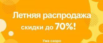 Утренняя подборка акций и скидок - AliExpress, KFC, Макдональдс, IVI, Литрес!