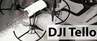 Подборка товаров со скидкой - видеокарта, мультипекарь, квадрокоптер и др.!