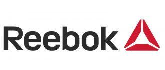 Подборка акций и скидок - Reebok, Growfood, Яндекс.Деньги, НТВ+, Дочки-Сыночки, Kassir, Book24!