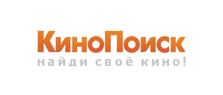 Подборка акций и скидок - КиноПоиск, Paper Shop, Kazanexpress, Lenta, cdkeys и др