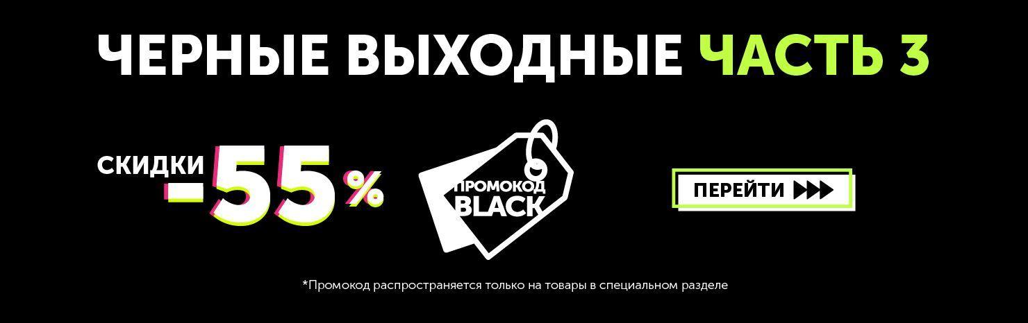 Свежие акции, скидки и промики - Яндекс Плюс, Postando, Steam и другие