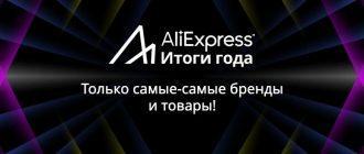 Подборка свежих промиков, акций и скидок - Adidas, Ситилинк, AliExpress, Delivery Club, Reebok и другие!