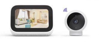 Свежая подборка товаров со скидкой - IP-камера, Смарт-часы, Внешний аккумулятор, Изогнутый монитор и др.