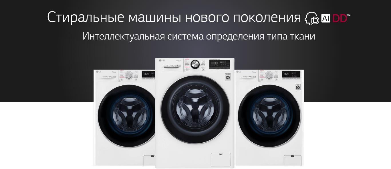 Новая подборка товаров со скидкой из разных магазинов - Смартфон, Аэрогриль, Кроссовки, Стиральная машина и др.