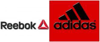 Скидка 50% при покупке от 2х вещей в Adidas и Reebok + твоя скидка Creators Club или Reebok Card