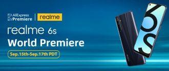 Распродажа смартфонов Realme на AliExpress.
