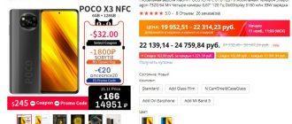 Подборка смартфонов Xiaomi со скидкой с распродажи 11.11 на Алиэкспресс