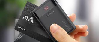 Подборка Внешних аккумуляторов (повербанков) со скидкой с распродажи 11.11 на Алиэкспресс - Часть 2.