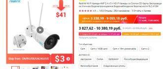 Подборка камер наружного наблюдения со скидкой с распродажи 11.11 на Алиэкспресс