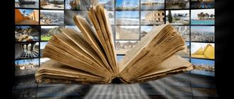Акции на книги и онлайн кино