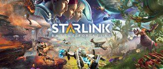 Акции на игры и онлайн-кино