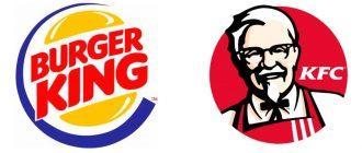Акции в KFC и Burger King