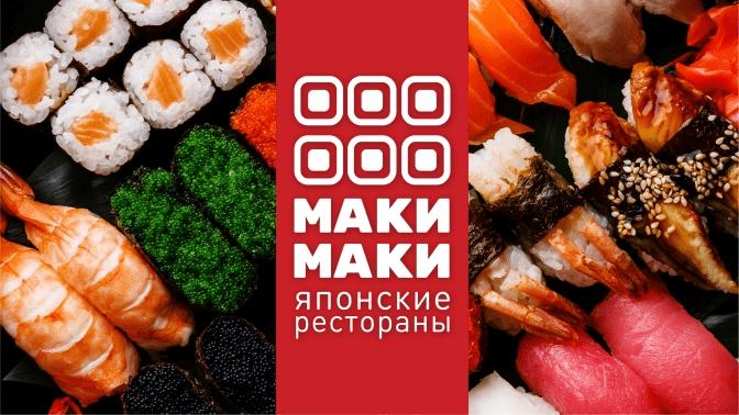 Акции на еду из ресторанов и сервисов доставки