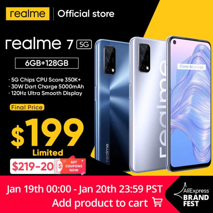 Бренд фест Realme и премьера нового смартфона в Realme Official Store на AliExpress