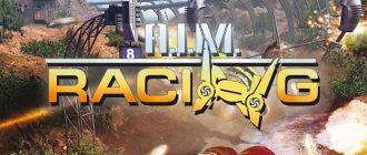 Акции на игры и онлайн кино