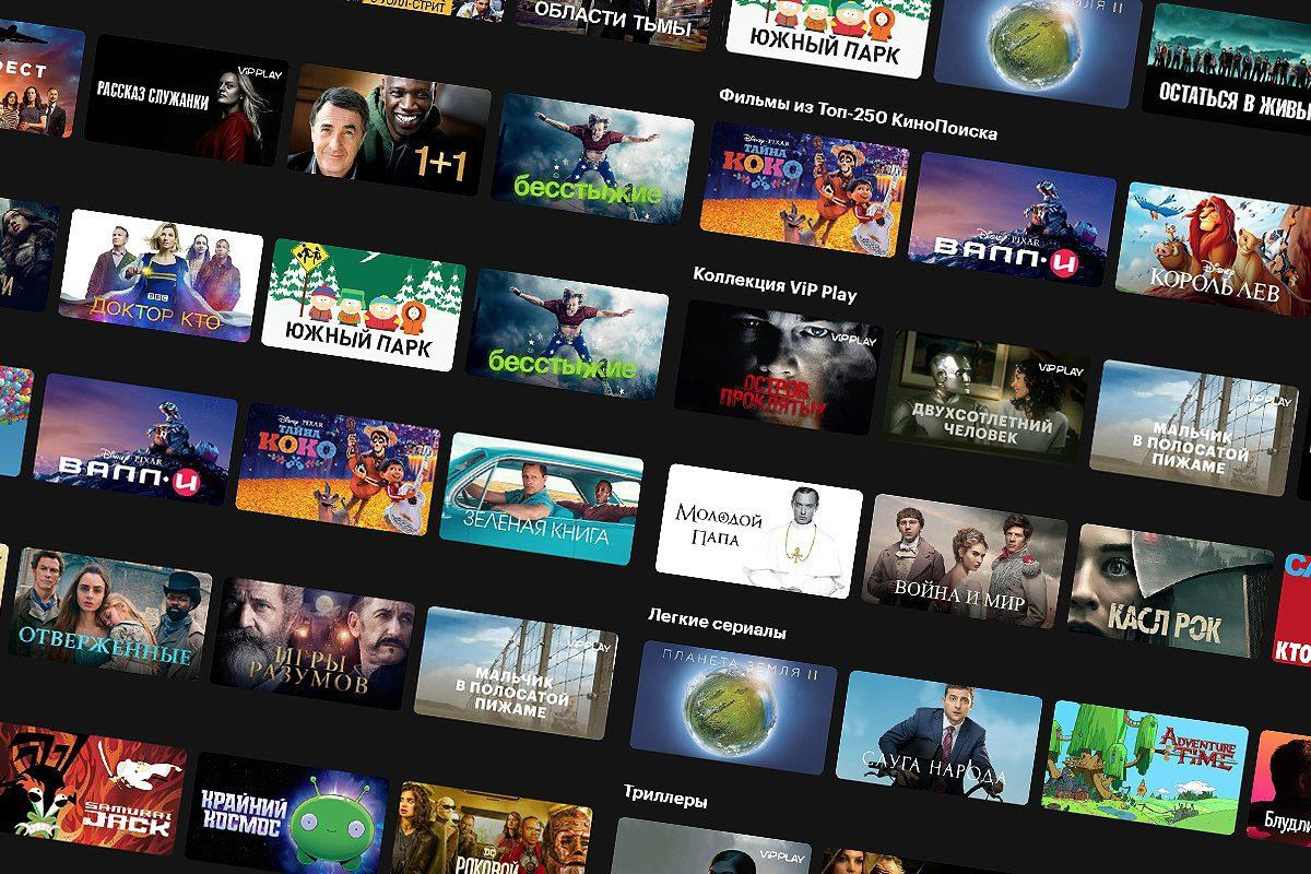 Скидка 50% по промокоду на подписки в онлайн-кинотеатры: