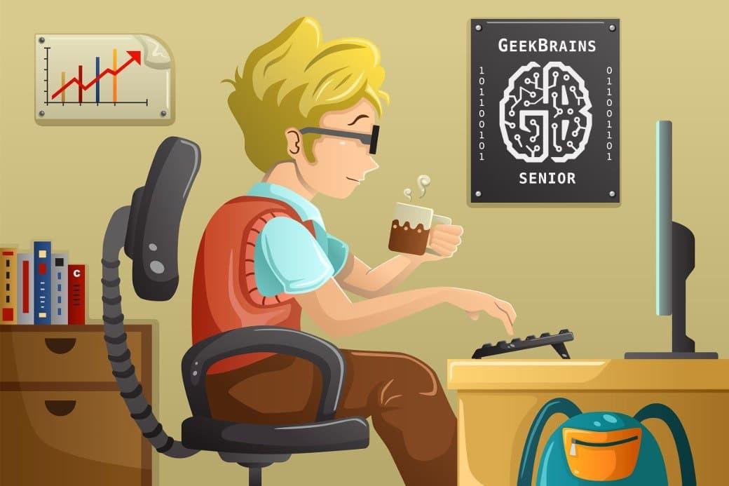 Скидка 40% по промокоду на все курсы в GeekBrains
