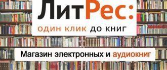 Акции на книги
