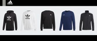Подборка мужских джемперов, худи и олимпиек с распродажи в Adidas