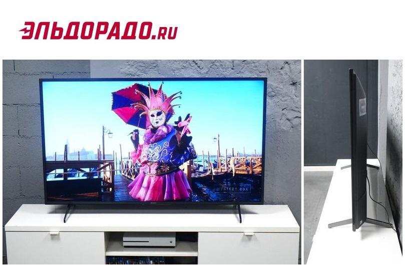 Подборка телевизоров со скидкой по акции из Эльдорадо