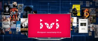 14 дней бесплатной подписки по промокоду в онлайн-кинотеатре IVI