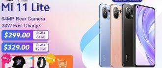Старт продаж новинки смартфона Xiaomi Mi 11